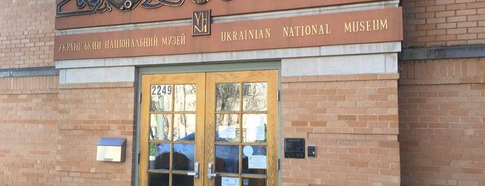 Ukrainian National Museum is one of Random.