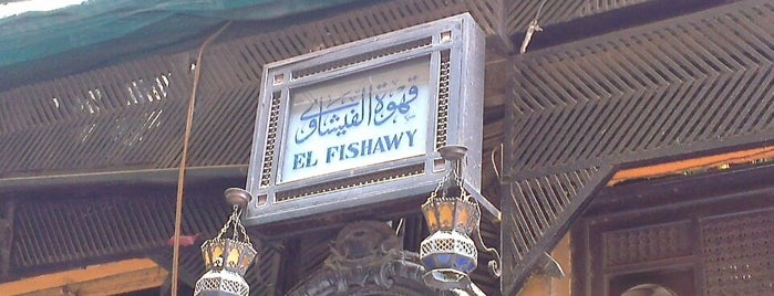 El Fishawy is one of Place's I want to visit.