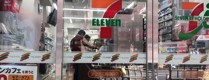 7-Eleven is one of 渋谷コンビニ.