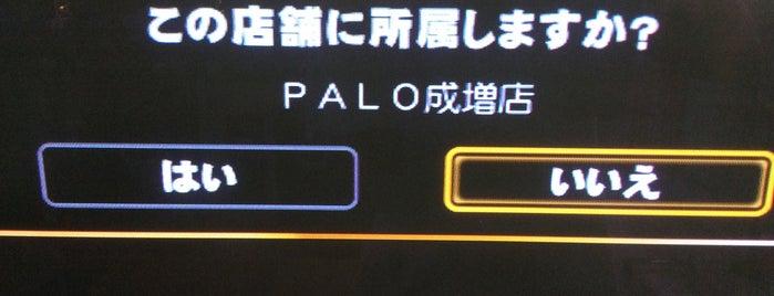 パロ 成増店 is one of beatmania IIDX 設置店舗.
