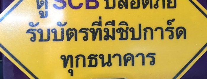 ธนาคารไทยพาณิชย์ (SCB) is one of For Banks.