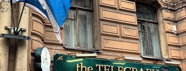 The Telegraph / Телеграф is one of СПб Места.