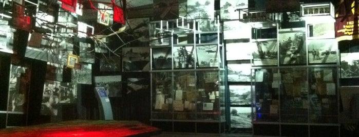 Національний музей «Чорнобиль» / Chornobyl Museum is one of Kiev.