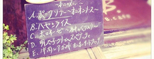 B.cafe is one of Tokyo as a local.