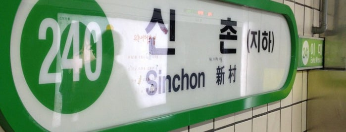 Sinchon Stn. is one of Seoul: Walking Tourist Hitlist.