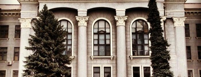 ХНУРЭ / Харьковский национальный университет радиоэлектроники is one of Kharkov.