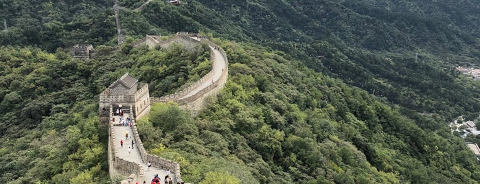 Great Wall at Mutianyu is one of Bucket List.