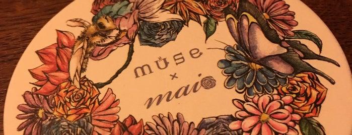 art baru muse is one of 渋谷周辺おすすめなお店.
