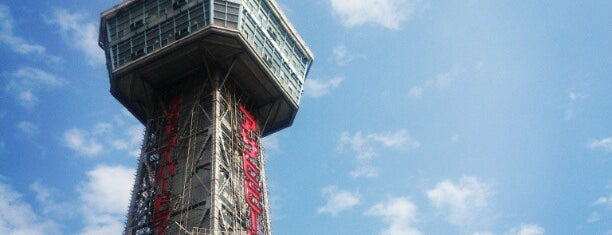 Beppu Tower is one of Observation Towers @ Japan.