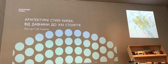 Освітня станція 31В1 is one of не хлебом единым...