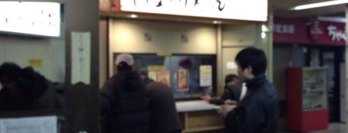 めん処 一ぷく 南浦和店 is one of 兎に角ラーメン食べる.