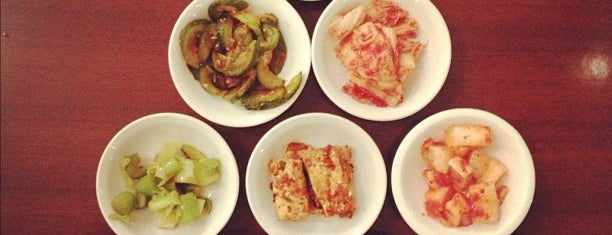 To Hyang is one of food.