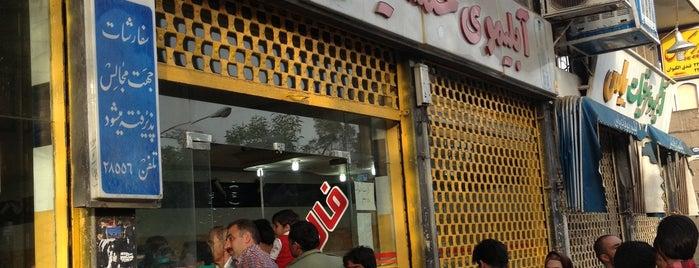 Jamshidian Ice Cream is one of Shiraz Attractions | جاذبههای شیراز.