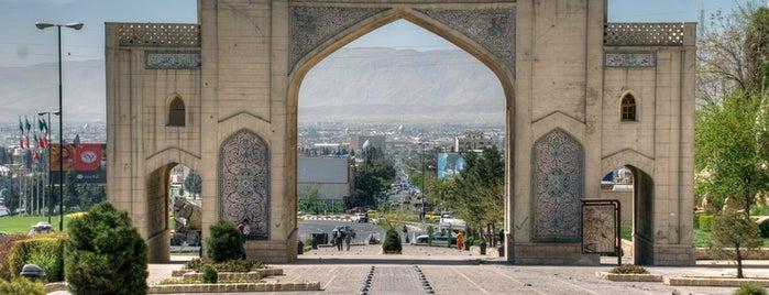 Quran Gate is one of Shiraz Attractions | جاذبههای شیراز.