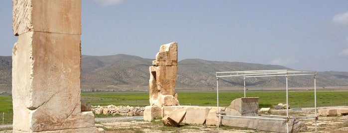 The Audience Hall of the Pasargadae is one of Shiraz Attractions | جاذبههای شیراز.