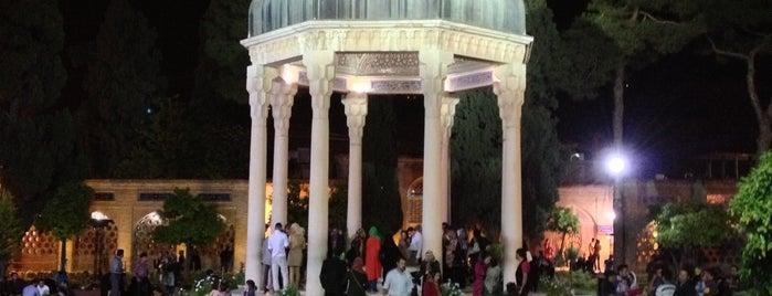 Hafezieh (Tomb of Hafez) is one of Shiraz Attractions | جاذبههای شیراز.