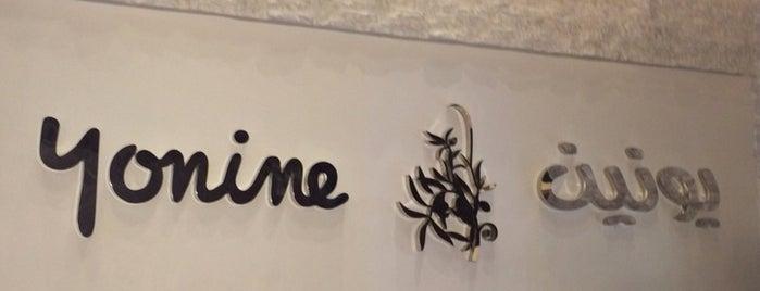 Yonine Lebanese Cuisine is one of Jeddah.