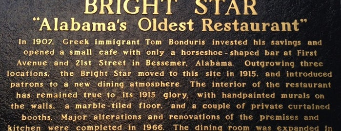 The Bright Star is one of When in Bham....