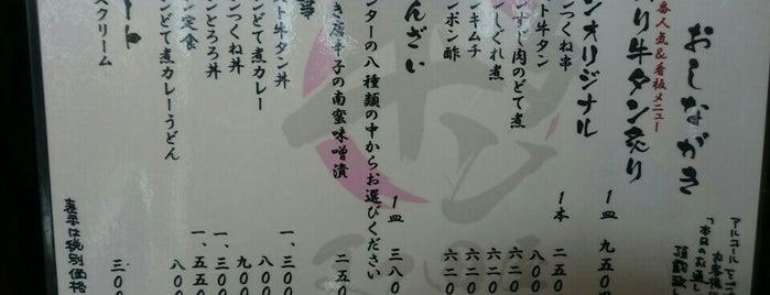 山岸家 is one of The 麺.