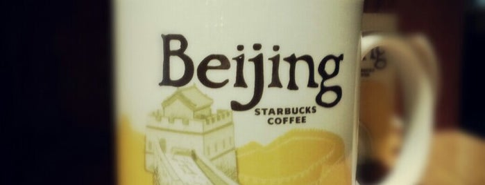 Starbucks in Beijing