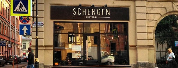 Schengen is one of Saint-Petersburg.