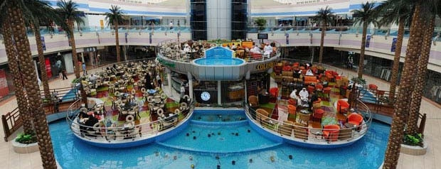 Marina Mall is one of Abu Dhabi.