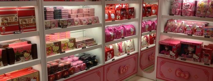 昇恒昌免稅商店 Everrich Duty Free Shop is one of All-time favorites in Taiwan.