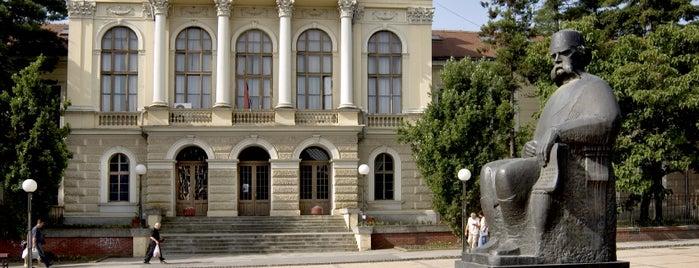Prva Kragujevačka Gimnazija is one of Kragujevac, Šumadija.