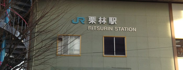 Ritsurin Station is one of JR.