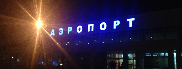 Voronezh International Airport (VOZ) is one of Dima airports.