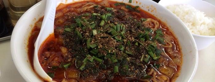 担々麺ビンギリ is one of 東京.