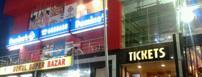 RK Mall is one of vijay.