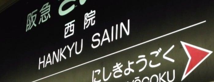 Hankyu Saiin Station (HK83) is one of 阪急京都本線・千里線・嵐山線の駅.