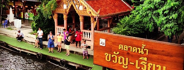 Kwan-Riam Floating Market is one of Marketplace ¥.
