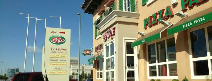 Del Arte Restaurant is one of Jeddah.