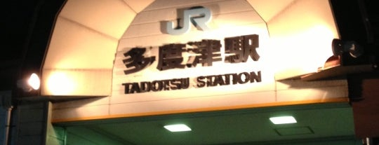 Tadotsu Station is one of JR.