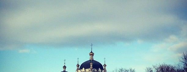 Гагарин is one of cities.