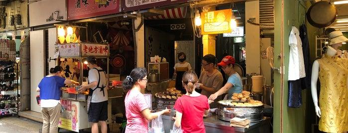 晴光紅豆餅 is one of Taiwan.