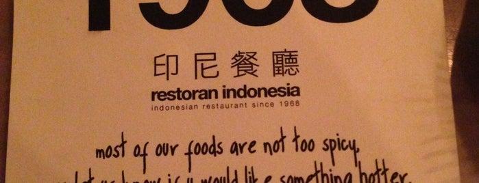Indonesian Restaurant 1968 is one of 人間製作「飲食男女」食肆。.