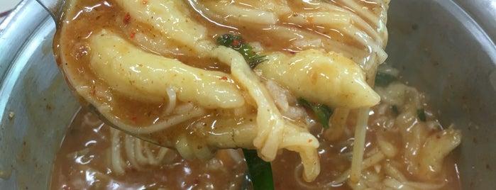 한국인이 사랑하는 오래된 한식당 100선