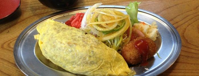 レストラン 自由軒 is one of 美味しいお店.