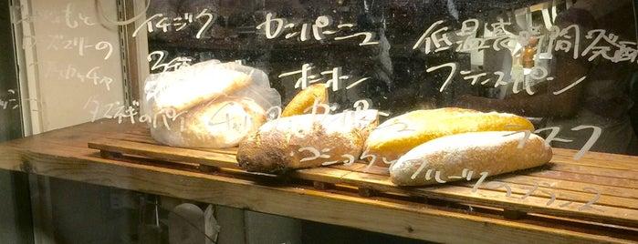Ahiru Store is one of 美味しいもの.