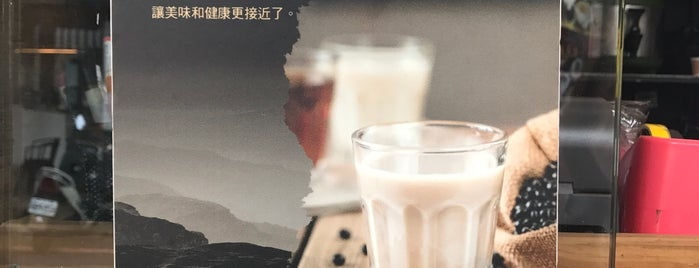 布萊恩紅茶 Brian Black Tea is one of 台南吃不停.