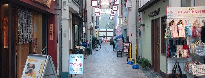 花遊小路 is one of Mall in Kyoto.