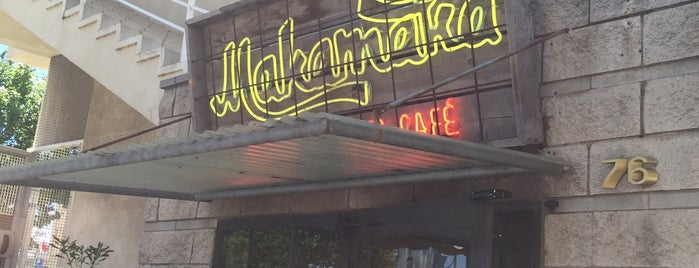Makamaka Beach Burger Café is one of M&M Barcelona centre.