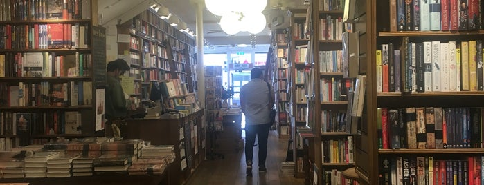 Topping & Company Booksellers is one of Guardian Recommended Independent Bookshops.