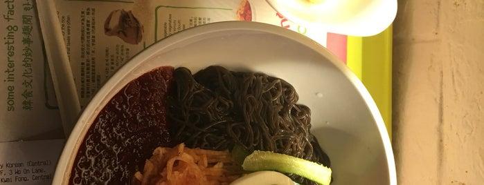Hungry Korean is one of Eats   Hong Kong.