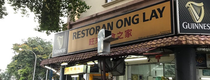 Restaurant Ong Lay is one of OUG.