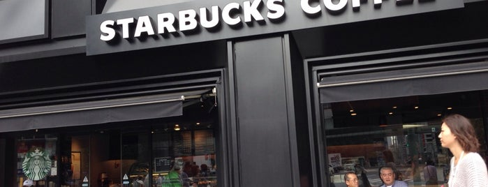 Starbucks Coffee 日本橋スルガビル店 is one of 電源 コンセント スポット.