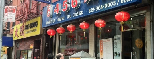 456 Shanghai Cuisine is one of DOWNTOWN food.
